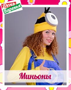 Термобелье женское зимнее купить в москве